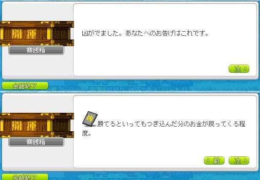 2012_0103_2307_4.jpg