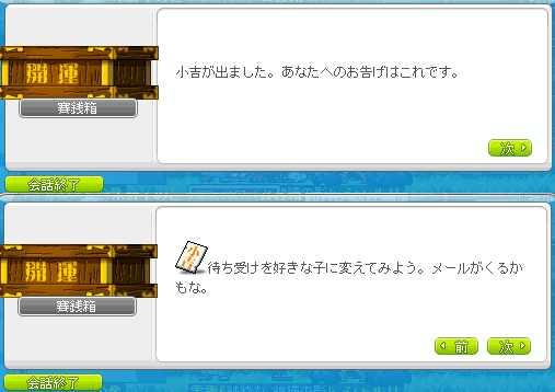 2012_0103_2308.jpg