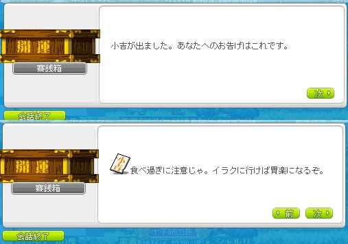 2012_0103_2308_2.jpg