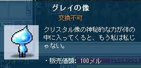 2012_0103_2309_1.jpg