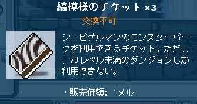 2012_0105_1939.jpg