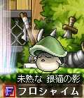 2012_0108_0443.jpg