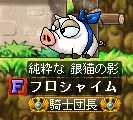 2012_0117_0226.jpg