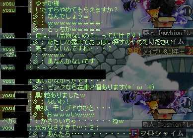 2012_0117_2209.jpg