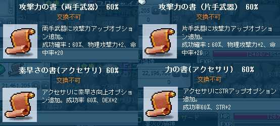 2012_0118_1855.jpg