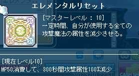 2012_0118_2142.jpg