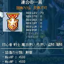 2012_0118_2237.jpg