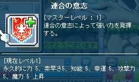 2012_0118_2238.jpg