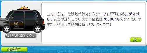 2012_0119_1230.jpg