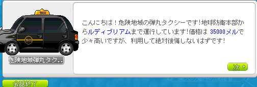 2012_0119_1544.jpg