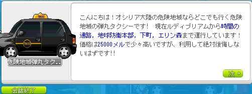 2012_0119_1619.jpg