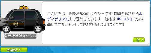 2012_0119_1759.jpg