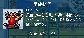 2012_0121_1803.jpg