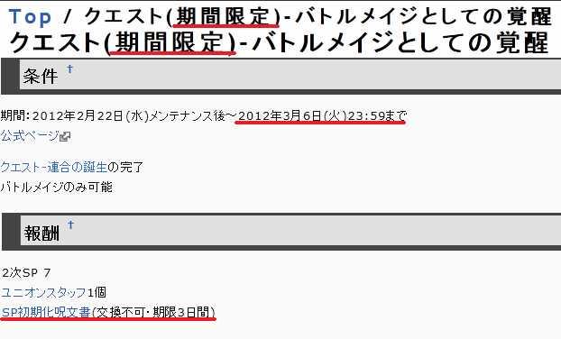2012_0324_0808.jpg