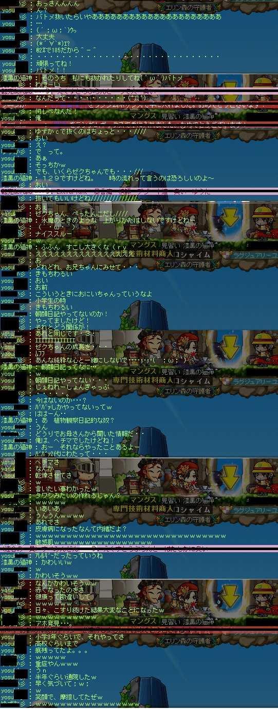 2012_0327_1925.jpg