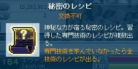 2012_0327_2011.jpg