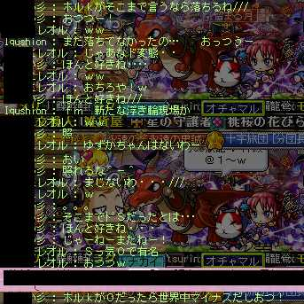 2012_0327_2051.jpg