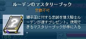2012_0329_0113.jpg