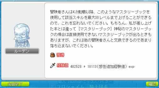 2012_0329_0117.jpg