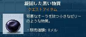 2012_0329_1357.jpg