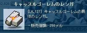 2012_0329_1608.jpg