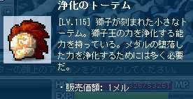 2012_0329_1608_1.jpg