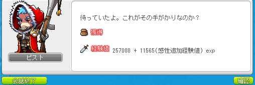2012_0329_1609.jpg