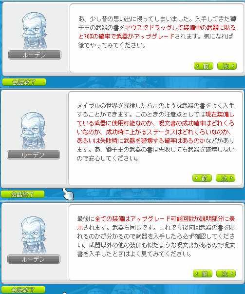 2012_0330_1646_1.jpg
