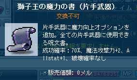 2012_0330_1653.jpg