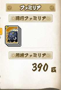 2012_0403_2152.jpg