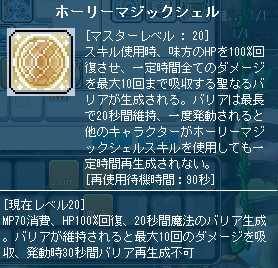 2012_0404_0307.jpg