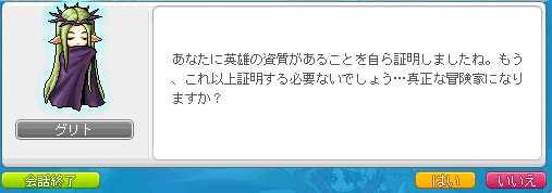 2012_0404_0308.jpg