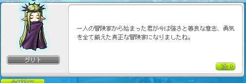 2012_0404_0309.jpg