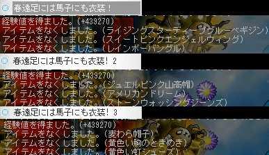 2012_0405_1515.jpg