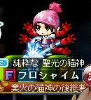 2012_0406_0006.jpg