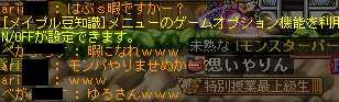 2012_0407_0300_1.jpg
