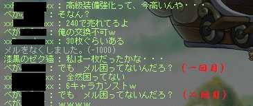 2012_0407_0425.jpg