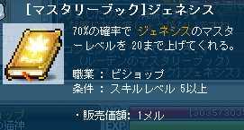 2012_0407_1818.jpg