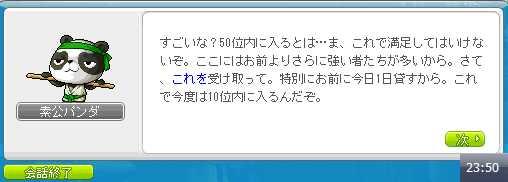 2012_0409_2350.jpg