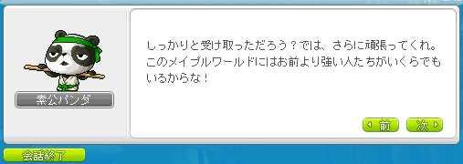 2012_0409_2351.jpg