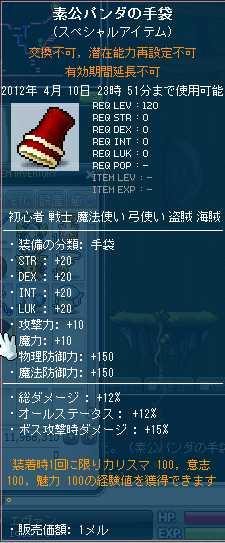2012_0409_2351_1.jpg