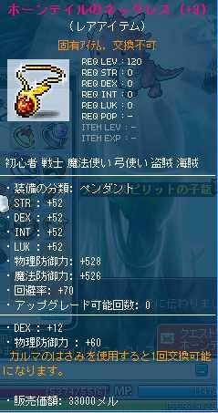 2012_0410_0617.jpg