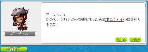 2012_0410_1935.jpg