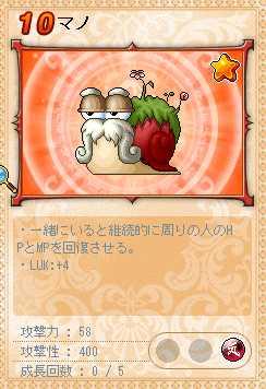 2012_0410_2315.jpg