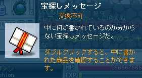 2012_0419_1602.jpg