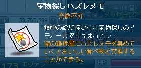 2012_0419_1801.jpg
