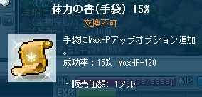 2012_0419_2134.jpg