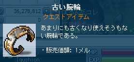 2012_0424_2322.jpg
