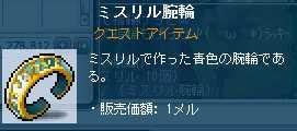 2012_0424_2323.jpg