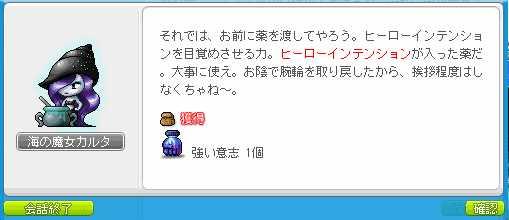 2012_0424_2334.jpg